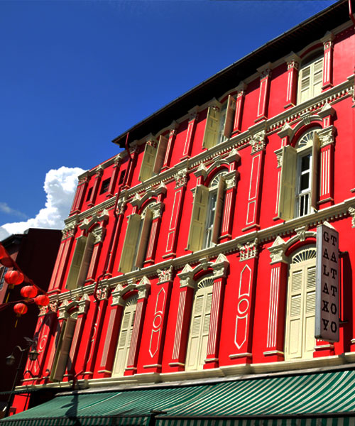 the red building