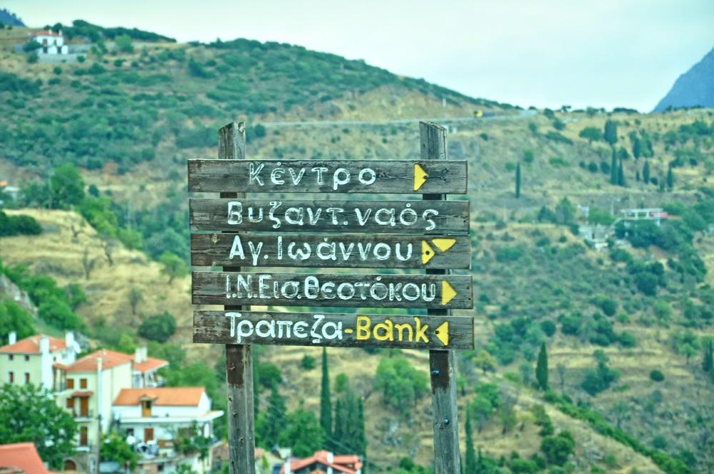 Delphi Road Sign